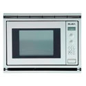 Picture for category Microwave